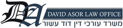 עו״ד דוד עשור